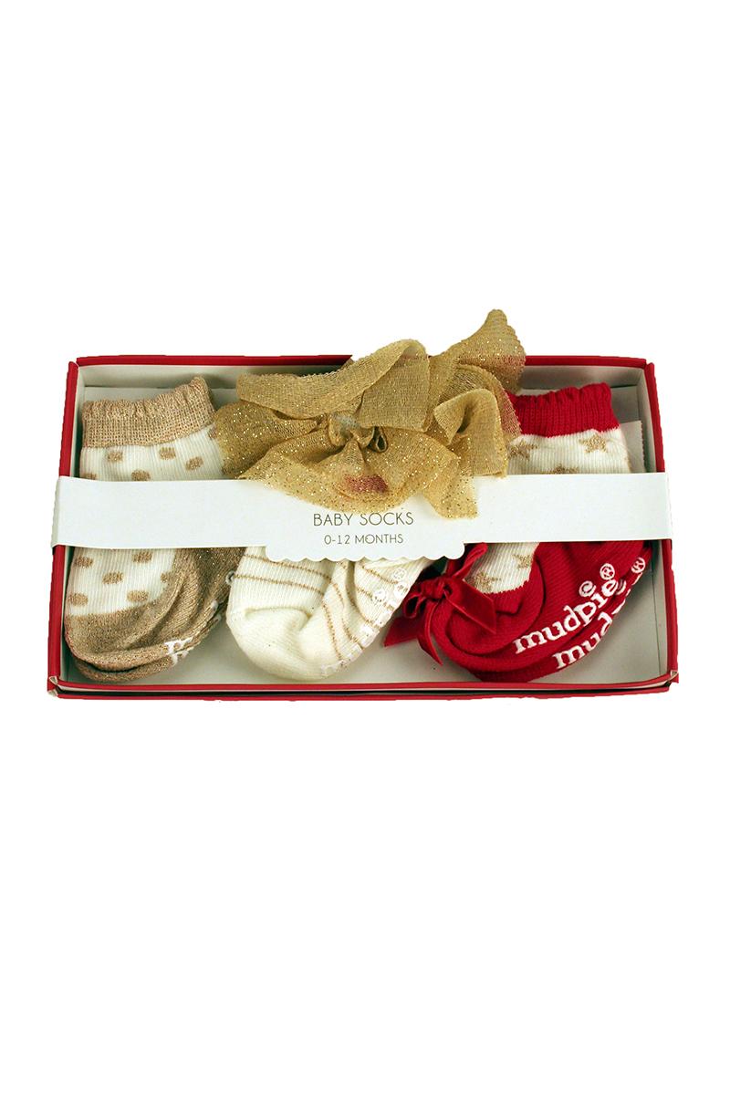 Sparkle Sock Set