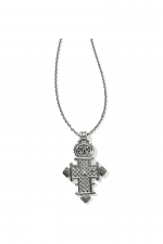 Ethiopian Convertible Cross Necklace